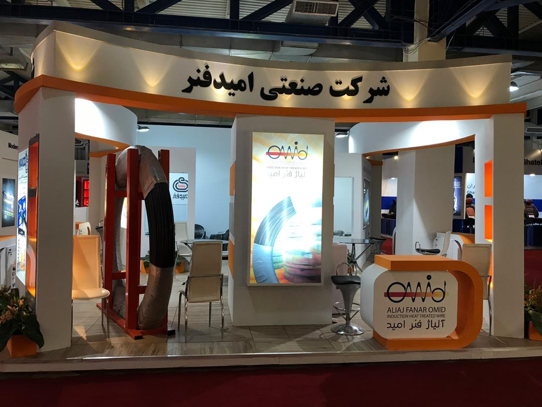 The  presence of Omid industrial  group in 14 th Iran International auto parts exhibition